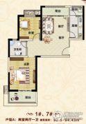 正商城2室2厅1卫92--94平方米户型图