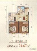 金地阳光2室2厅1卫74平方米户型图