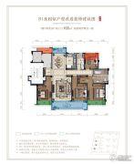 融创玖樟台4室2厅2卫166平方米户型图