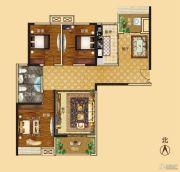 新龙御都国际3室2厅2卫137平方米户型图