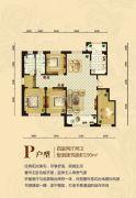 米兰小镇二期4室2厅2卫190平方米户型图