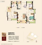三水万达广场4室2厅2卫134平方米户型图