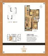 王府城4室2厅2卫152平方米户型图