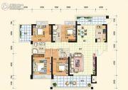中通水岸4室2厅3卫176平方米户型图