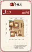 古城・香桂园3室2厅2卫126平方米户型图