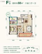 香格里拉3室2厅1卫88平方米户型图