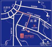 鸿坤原乡郡交通图