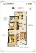广州万达城2室2厅1卫89平方米户型图