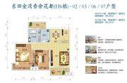 东田金湾2室1厅2卫88平方米户型图