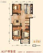 智慧领域3室2厅1卫99--102平方米户型图