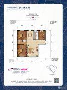中城国际城3室2厅1卫105平方米户型图
