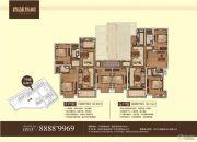 香苑东园3室2厅2卫143--163平方米户型图