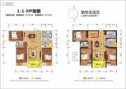 博望龙庭3室2厅2卫117--127平方米户型图
