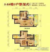 恩施国际商贸城3室2厅2卫130平方米户型图