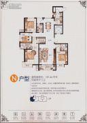 安联・风度柏林4室2厅3卫187平方米户型图