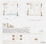 复地海上海0室0厅0卫66平方米户型图