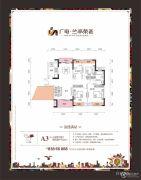 广电兰亭荣荟3室2厅2卫125平方米户型图