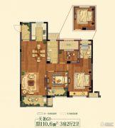 祥生悦山湖3室2厅2卫110平方米户型图