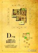 龙德悠彩郡1室2厅1卫58平方米户型图