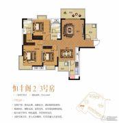 恒立首府3室2厅2卫116平方米户型图