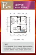 图腾・海博春天中心广场2室2厅1卫95平方米户型图