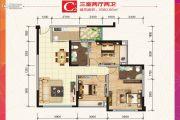 锦绣星城3室2厅2卫80平方米户型图