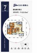 宏府・麒麟山3室2厅2卫123平方米户型图
