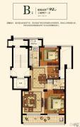 绿城玫瑰园・慧园3室2厅1卫92平方米户型图