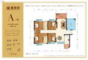 盛和园5室2厅2卫146平方米户型图