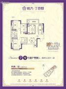 恒大丁香郡3室2厅2卫0平方米户型图