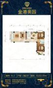 金港奥园2室2厅2卫102平方米户型图