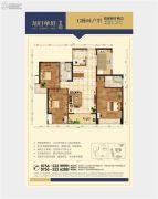 旭日华庭二期4室2厅2卫123平方米户型图