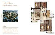 荣邦城4室2厅2卫168平方米户型图