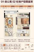 恒福曦园2期・天曦1室1厅1卫48平方米户型图