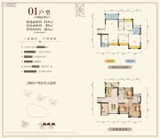 尚悦名都3室2厅1卫115平方米户型图