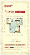 家和城3室2厅1卫88平方米户型图