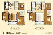 水木清华0室0厅0卫269平方米户型图