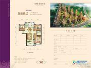 中铁秦皇半岛3室2厅2卫116平方米户型图