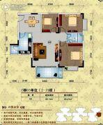 美林宏景新城3室2厅1卫99平方米户型图