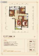 西峡财富新城3室2厅2卫130平方米户型图