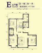 鑫大成・御龙湾3室2厅1卫117平方米户型图