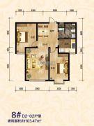 傲北上城2室2厅1卫103平方米户型图