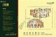清远奥园3室2厅0卫0平方米户型图