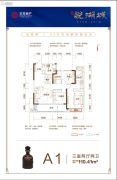 古井・悦湖城3室2厅2卫110--111平方米户型图