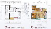 中融大名城3室2厅2卫125平方米户型图