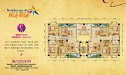 阳光新城4室2厅2卫148平方米户型图