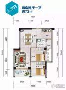 智汇时代2室2厅1卫72平方米户型图