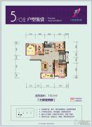 凯特・梅溪紫郡3室2厅2卫113平方米户型图