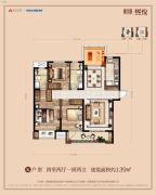 海亮德文郡4室2厅2卫139平方米户型图