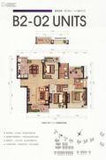 港铁天颂3室2厅2卫129平方米户型图